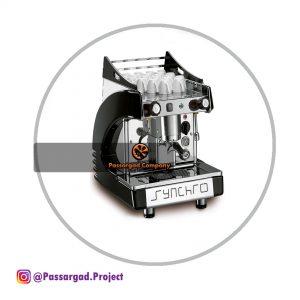 اسپرسوساز رویال تک گروپ نیمه اتومات سینچرو مدل Royal Synchro Espresso Machine One Group