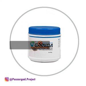 قرص آسیاب ۹۰۰ گرم SPM® GRINDA