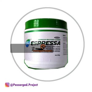 پودر شوینده اسپرسو ماشین SPM® ESPRESSA