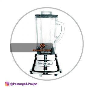 مخلوط کن گاستروبک - Gastroback Blender 40110