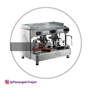 اسپرسوساز رویال مدل Diadema دو گروپ-royal 2 gr diadema
